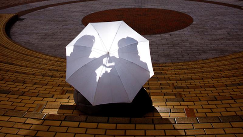 featured- Under 1 umbrella